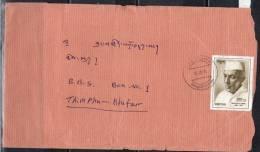 S628.-. BHOUTAN / BHUTAN .- .1994 .-. CIRCULATED COVER .  JAWAHARIAL NEHRU, PRIME MINISTER - Bhutan