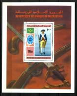 Mauritania - Mauritanie 1976, Soldier - Uniform - Military - Army - Bicentenary (o), Used - Mauritanië (1960-...)