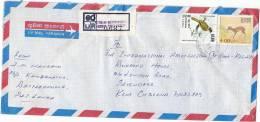 Registered GOTHAMI MOTOR WORKS POST OFFICE SRI LANKA COVER Stamps, BIRD DEER  Birds - Sri Lanka (Ceylon) (1948-...)