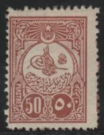 TURQUIA 1908 - Yvert #129 - MLH * - Nuevos