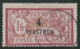 CRETA 1903 - Yvert #18 - VFU - Crète