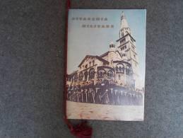 3582-CALENDARIO-ACCADEMIA MILITARE-1980 - Calendari