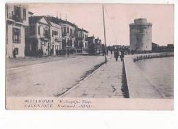Salonique, Boulevard Nikis - Griekenland