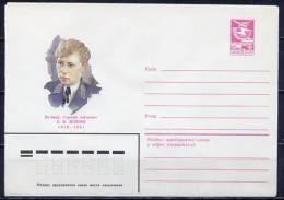 MA USSR 1983 16453 Hero Of The Soviet Union E.I.Zelenko (aviation) - Interi Postali