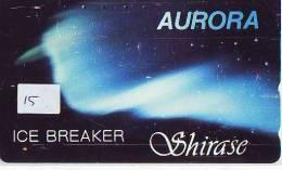 Télécarte Japon * UFO * UNIDENTIFIED FLYING OBJECT (15) ESPACE * TERRESTRE * MAPPEMONDE * TELEFONKARTE * Phonecard JAPAN - Espacio