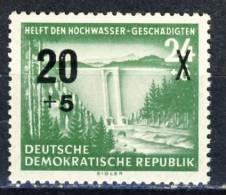 """1954 German Democratic Republic Complete MNH (**) Set Of 1 Stamp """" Flood Victims Overprint   """" Michel 449 - [6] Democratic Republic"""