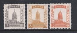 Mandchourie Manchukuo 1932  N°9/10/11* MH Cote 34 Euro  (sans Filigrane / No Watermark) - 1932-45  Mandschurei (Mandschukuo)