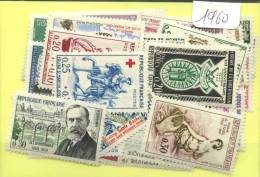 France  Années Completes Neuves ** Luxe 1960 (53 Timbres) - France