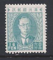 Mandchourie Manchukuo 1932  N°14* MH Cote 22 Euro  (sans Filigrane / No Watermark) - 1932-45  Mandschurei (Mandschukuo)