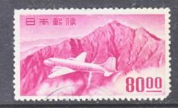 Japan C 21   Corner Fault  (o) - Airmail