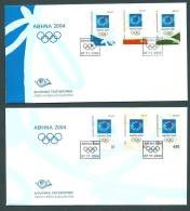 Greece 2000 For The Athens Olympic Games Of 2004 Set FDC - FDC