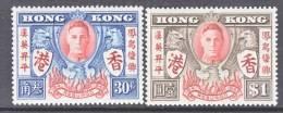 Hong Kong  174-5  ** - Hong Kong (...-1997)