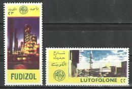 Egypt 1970 ( Industrial Pharmaceutical Labels - Landmarks Of Kuwait ) - See Descriptions - MNH (**) - Kuwait