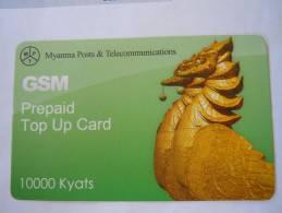 Myanmar Birmanie Burma Birma Hinta (bird) Elite Tech 10000 Kyats Mobile GSM Prepaid TOP UP Card EXP: 21.05.2013