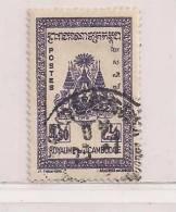CAMBODGE  ( ASCAM - 26 )   1955  N° YVERT ET TELLIER  N°  35 - Cambodia
