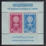 Jordan MNH Scott #379-#380 Souvenir Sheet Of 2 WHO Drive To Eradicate Malaria - Giordania