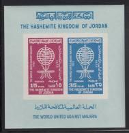 Jordan MNH Scott #379-#380 Imperf Souvenir Sheet Of 2 WHO Drive To Eradicate Malaria - Jordanie