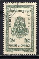 CAMBODGE - N° 31° - ARMOIRIES - Cambodia