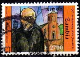 ZAMBIA 2005 Centenary Of The Jesuits -  2700k. - Father Moreau, Chikuni Church  . AVU - Zambie (1965-...)