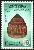 LIBIA, LIBYA, LIBYEN, OGGETTI ETNICI, 1977, FRANCOBOLLO NUOVO (MNH**) - Libya
