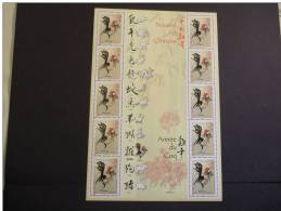 FRANCE 2005   ANNEE DU COQ   MNH ** (10535-530/015) - Unused Stamps