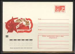 RUSSIA USSR Stamped Stationery Souvenir Envelope SOUV 001 1917 October Turnover - Non Classificati