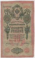 RUSSIA 1909 10 RUBLES P11 -G - Russia