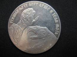 Commemorative Coin On The Occasion Of 600 Years Of The Battle Of Kosovo( Kosovska Bitka), Silver 24 G - Serbia