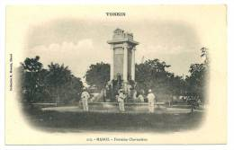 Indochine Vietnam Tonkin Hanoi Fontaine Chavassieux - Viêt-Nam