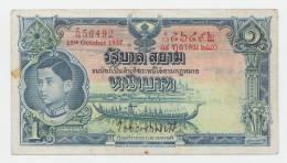 Thailand 1 Baht 1937 VF+ (paint) P 26 Signature 15 - Thailand