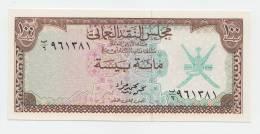 Oman 100 Baisa 1973 UNC NEUF P 7a - Oman