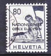 Switzerland 7 O 12  (o)  UNITED NATIONS - Dienstzegels