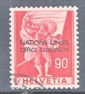 Switzerland 7 O 13  (o)  UNITED NATIONS - Dienstzegels