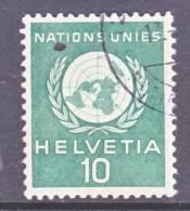 Switzerland 7 O 22   (o)  UNITED NATIONS - Dienstzegels