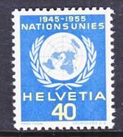Switzerland 7 O 30   **  UNITED NATIONS - Dienstzegels