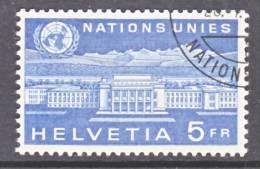 Switzerland 7 O 33   (o)  UNITED NATIONS - Dienstzegels