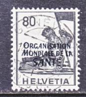 Switzerland 5 O 17   (o)    WHO   ORG. MONDIALE De La  SANTE - Dienstzegels
