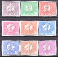 Switzerland 5 O 26-34   *    WHO   ORG. MONDIALE De La  SANTE - Dienstzegels