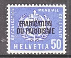 Switzerland 5 O 35   **    WHO   ORG. MONDIALE De La  SANTE - Dienstzegels