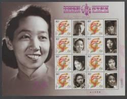 China (2005) - MS -  /  Century Movie Stars Of China Film - Cinema - Yu Lan - Cinema