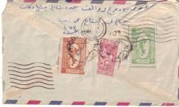 Lettre D'Arabie Saoudite, Jeddah, 1959 Avec Timbres Poste Aérienne - Arabie Saoudite