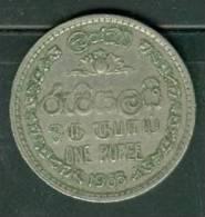 CEYLAN - SKRI LANKA - 1 ROUPIE Pièce De 1963 - Laura8304 - Sri Lanka