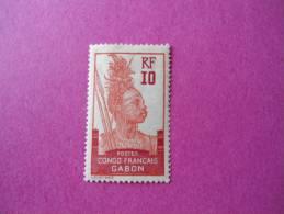 Gabon Poste Neuf * N° 37 ( Lot 41 ) - Gabon (1886-1936)