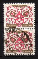 PAKISTAN - 1980 YT 498 X 2 USED - Pakistan