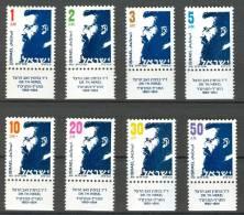 Israel - 1986, Michel/Philex No. : 1016-1023, - MNH - *** - - Neufs (avec Tabs)
