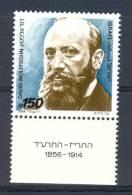 Israel - 1984, Michel/Philex No. : 975, - MNH - *** - - Ongebruikt (met Tabs)