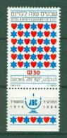 Israel - 1984, Michel/Philex No. : 970, - MNH - *** - Full Tab - Ongebruikt (met Tabs)