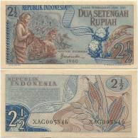 Indonesia 2 ½ Rupiah 1960 UNC P-77 (77r) REPLACEMENT - Indonesia