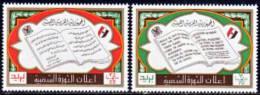 Libyen 1973. Kulturrevolution, Aufgeschlagenes Buch  (B.0682) - Libië