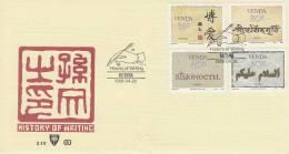 Venda 1988 History Of  Writing FDC - Venda